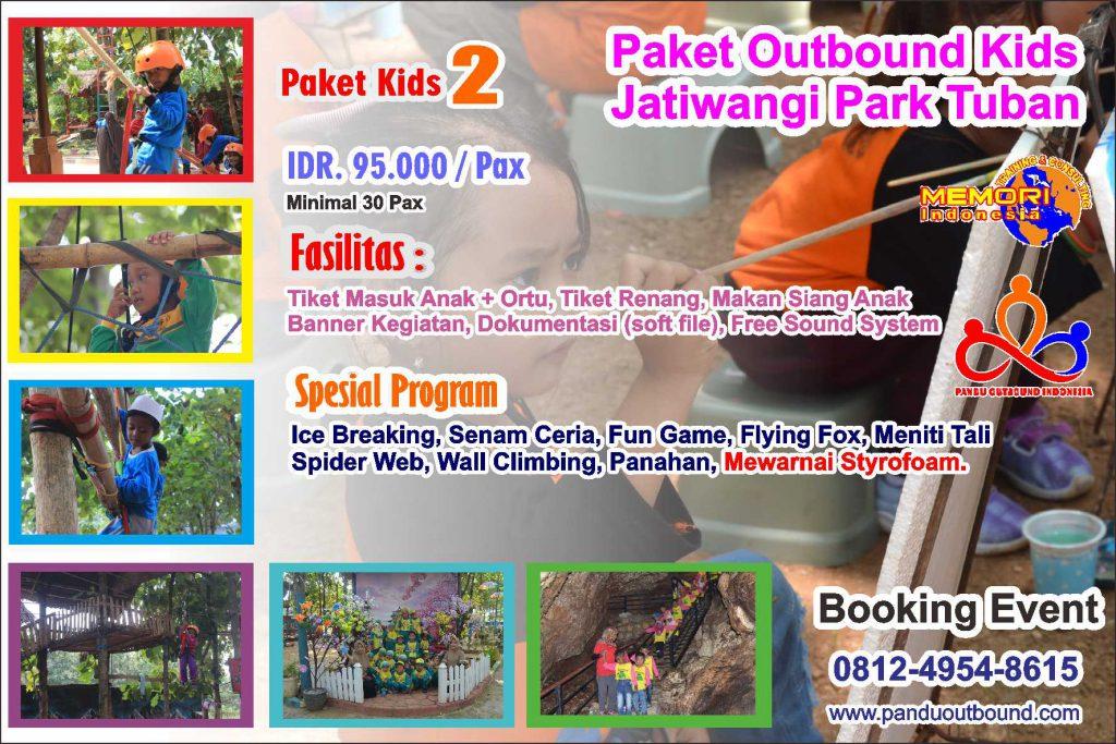 Paket outbound jatiwangi